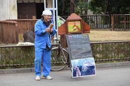 自転車紙芝居
