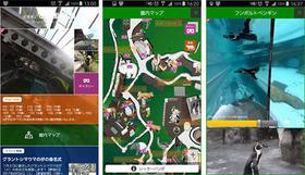 app_20170808.jpg